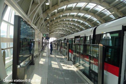 UrbanRailNet Asia China Hangzhou Metro