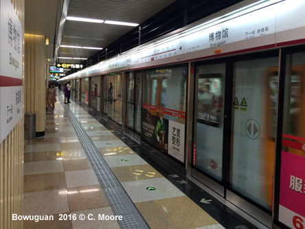 Urbanrail Net Gt Asia Gt China Gt Harbin Metro Subway