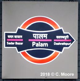UrbanRail Net > Asia > India > Delhi Metro