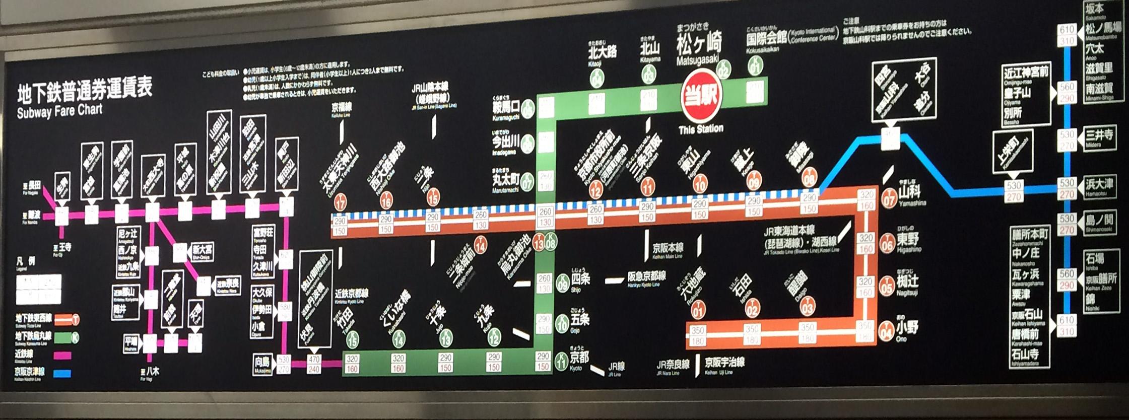 Subway Map Kyoto English.Urbanrail Net Asia Japan Kyoto Metro
