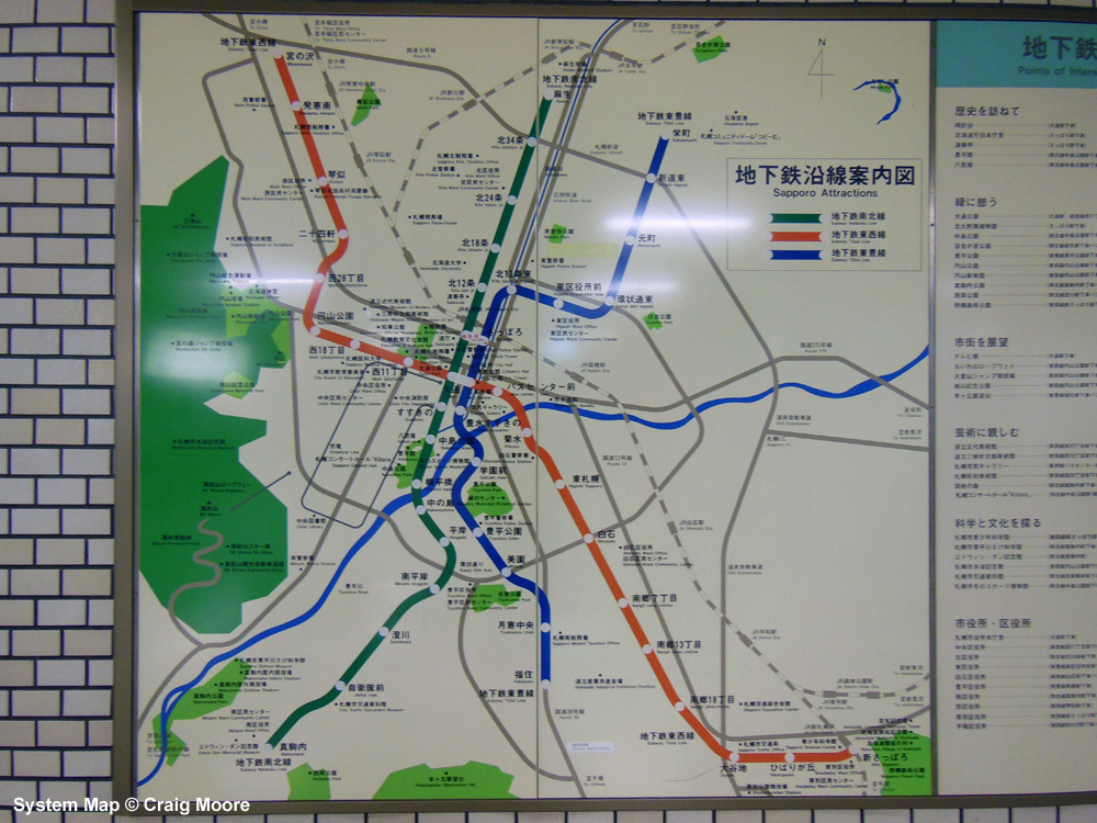 UrbanRailNet Asia Japan Sapporo Subway Metro Tram Streetcar
