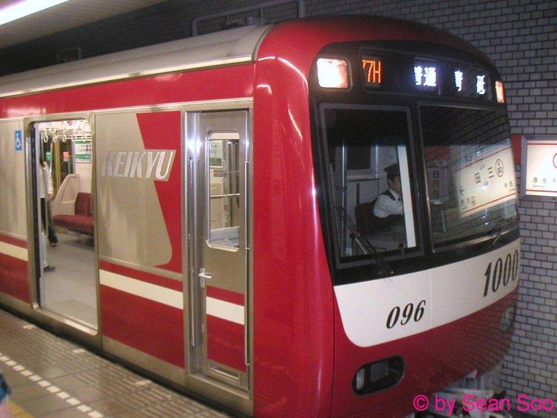 Tokyo Subway Map Keikyu Asakusa Mita.Urbanrail Net Asia Japan Tokyo Subway Tokyo Metro Eidan And Toei