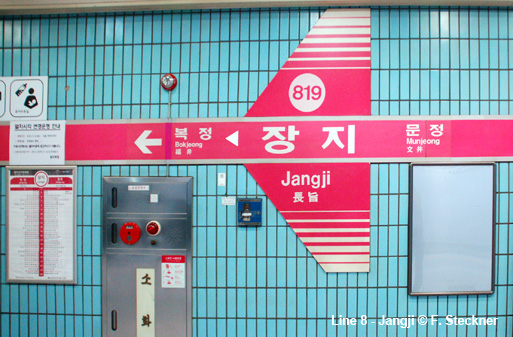 2017 South Korea Subway Map.Urbanrail Net Asia South Korea Seoul Subway
