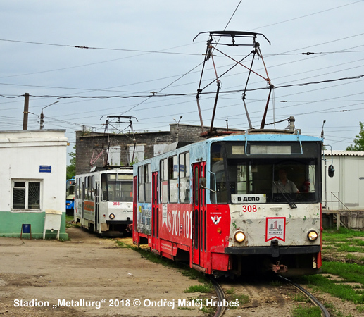 UrbanRail Net > Europe > Russia > Tula Tram